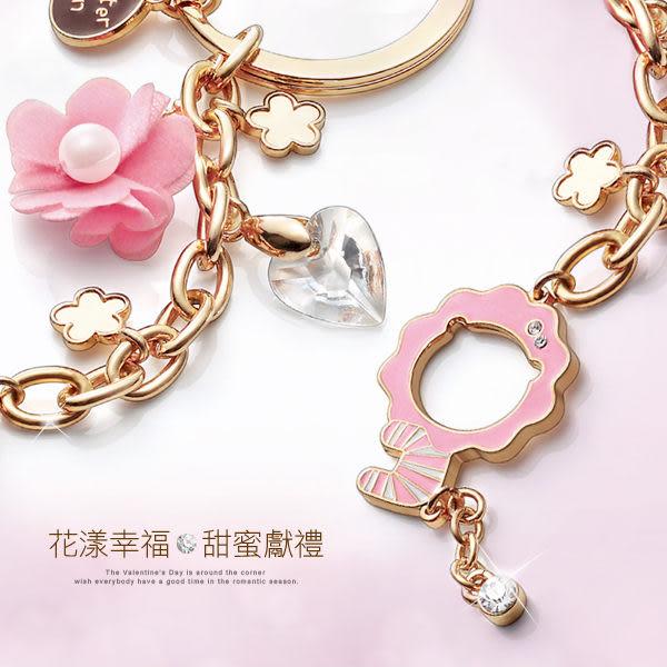 奶油獅晶鑽花漾鑰匙圈~~時尚好禮 ☆  (網路限定款)