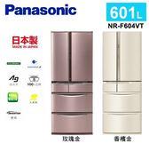 【佳麗寶】-留言享加碼折扣(Panasonic國際牌)601L六門日本進口鋼板面變頻冰箱【NR-F604VT】