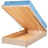 Homelike 麗緻3.5尺掀床+獨立筒床墊-單人掀床(四色可選)白橡木紋