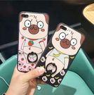 【SZ33】創意可愛卡通鬥牛情侶狗狗指環iPhone6s手機殼 蠶絲紋iPhone7 plus手機殼