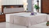 【新北大】✪ G029-2 杰羅姆5尺淺胡桃雙人床頭片(床頭附小夜燈)-18購