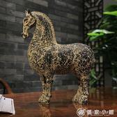 新古典家居飾品 風格擺設禮品裝飾品 櫥窗博古架仿古文物馬擺件 優家小鋪