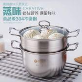 304不銹鋼加厚復底湯鍋不粘鍋