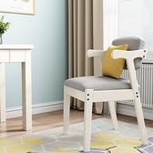 北歐實木椅子現代簡約學生學習椅家用書桌椅電腦椅休閒餐椅靠背椅 LX 韓國時尚週 免運