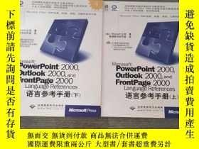二手書博民逛書店Microsoft罕見Access 2000 language