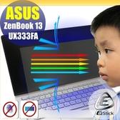 ® Ezstick ASUS UX333 UX333FA 防藍光螢幕貼 抗藍光 (可選鏡面或霧面)