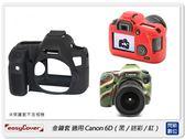 【分期0利率,免運費】EC easyCover 金鐘套 適用Canon 6D 機身 矽膠 保護套 相機套 (公司貨)