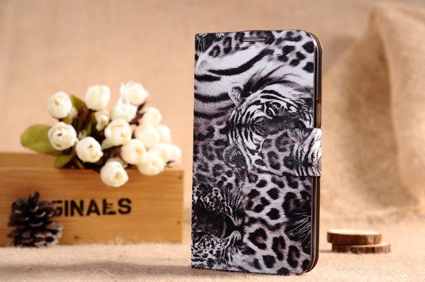 免運  三星Note 2 N7100 / S3  I9300狂野豹紋 豹虎紋手機套 支架左右開皮套(任2件$900)