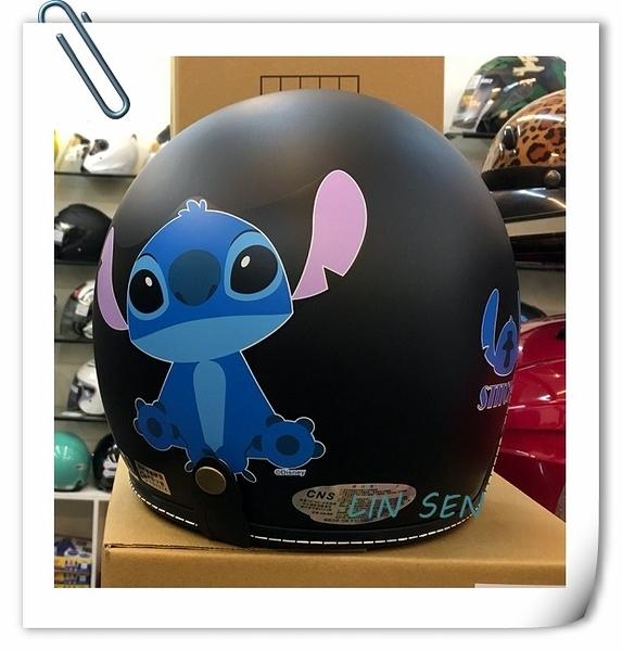 迪士尼安全帽,史迪奇安全帽,309,史迪奇#2/消光黑