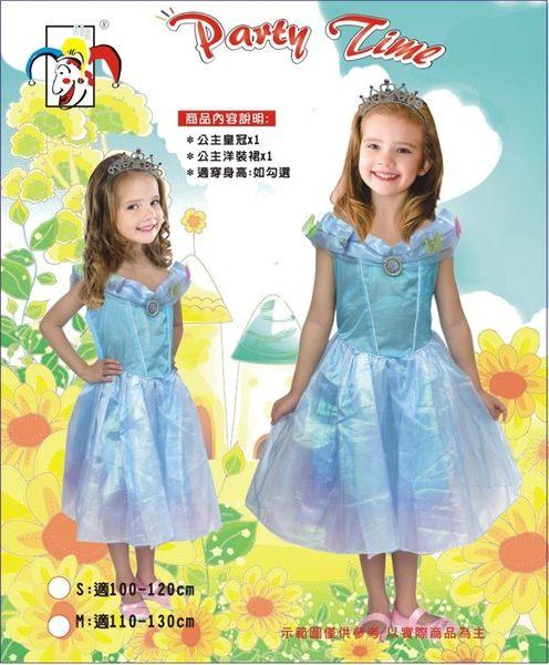 best 藍灰姑娘洋裝禮服 萬聖節服裝聖誕節服裝舞會派對服裝表演公主禮服