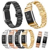 Fitbit charge 2 不銹鋼錶帶 charge2 心率智慧手環 蝴蝶扣 三珠鋼帶 金屬錶帶 替換 錶帶