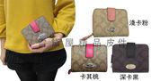 ~雪黛屋~COACH 短夾拉鍊包覆型+皮帶暗釦對折主袋進口防水防刮皮革附品證購證品牌盒袋C526751
