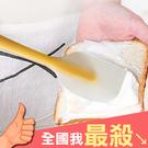 奶油刮刀 矽膠刮刀 攪拌刮刀 奶油抹刀 刮板 大 刮勺 耐高溫 廚神矽膠刮刀 【B060】米菈生活館