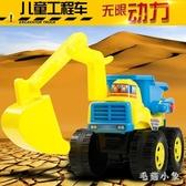 兒童玩具車工程車推土挖土挖掘機鏟車攪拌翻斗油罐慣性車大號 DJ12094『毛菇小象』