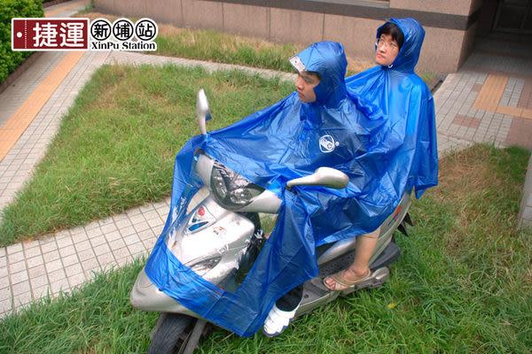 連身全罩斗帳篷式機車雙人雨衣