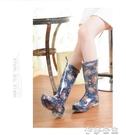 雨鞋 高筒時尚款雨鞋女士韓國防水防滑外穿可愛潮長筒雨靴長桶膠鞋半筒 伊莎公主