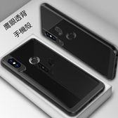 紅米 Note 5 手機殼 鷹眼透背 全包 輕薄 亞克力背板 保護殼 防摔 硬殼 簡約 保護套