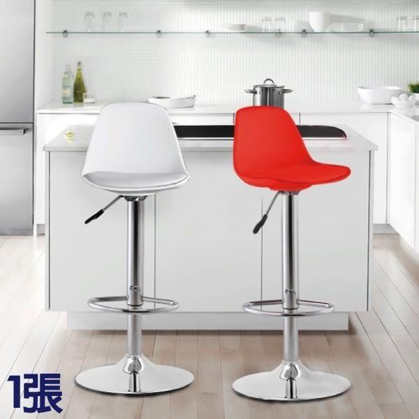 FDW【B10】免運現貨平日24H出貨*經典弧面靠背吧檯椅/高腳椅/吧台椅/工作椅/餐椅/餐廳酒吧