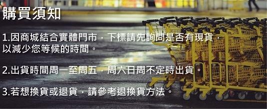 liangyu-hotbillboard-8332xf4x0535x0220_m.jpg