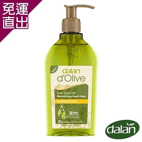 土耳其dalan 頂級橄欖油液態皂-佛手柑 300ml【免運直出】