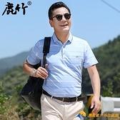 中年爸爸裝絲光棉短袖t恤男士polo衫上衣新款中老年男裝【勇敢者】