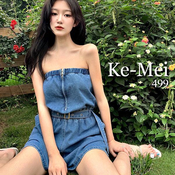克妹Ke-Mei【ZT69212】Kill暗黑哥德風一字肩釦環腰帶平口牛仔褲裝