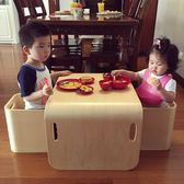 兒童桌椅套裝幼兒園書桌多功能游戲玩具桌寫字桌家用小寶寶學習桌 XW全館免運