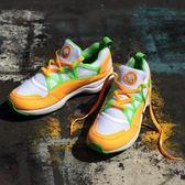 Nike Air Huarache Light 白黃綠 麂皮 魚骨 輕量 慢跑 (布魯克林) 306127-831