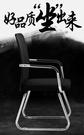 辦公椅舒適久坐會議室椅學生宿舍弓形網麻將椅子電腦椅家用靠背凳【福喜行】