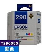 EPSON T290050 原廠墨水匣 (彩)WF-100專用