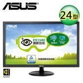 【ASUS 華碩】VP247H 24型 三介面電競螢幕顯示器 【贈收納購物袋】