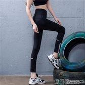 健身褲  春夏高彈力跑步速干褲 健身運動九分褲瑜伽跑步反光夜跑褲女 瑪麗蘇