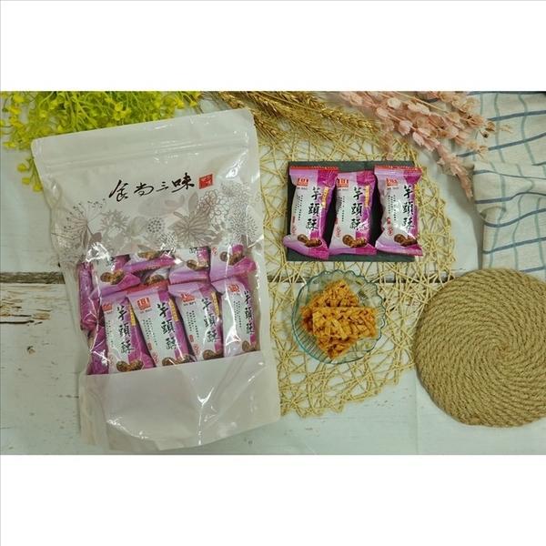 安堡芋頭酥 600g(30入)【4712052011632】(台灣零食)