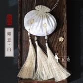 布藝diy {如意}古風流蘇漢服荷包香包香囊自制手工縫制材料包 - 歐美韓熱銷