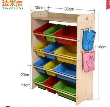 兒童玩具收納架櫃置物架分類整理架儲物櫃幼兒園玩具櫃大玩具架箱