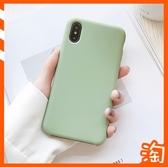 抹茶綠液態矽膠保護套IPhone X XS MAX XR 蘋果 X XS手機殼保護殼套半包邊軟殼手感簡約素殼綠色清新