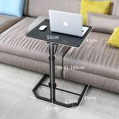 全館83折 摺疊電腦懶人桌簡約可行動床邊桌升降沙發桌床上用