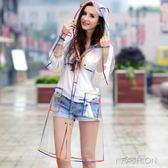 透明成人雨衣女定制LOGO歐美時尚大碼拼接撞色戶外旅游長款雨披-Ifashion