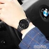 手錶男學生韓版簡約潮流休閒時尚防水鋼帶皮帶石英男士手錶男錶 花樣年華 花樣年華