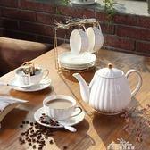 陶瓷咖啡杯套裝 歐式優雅家用組合手繪 下午茶水杯碟整套骨瓷禮盒七夕情人節特惠