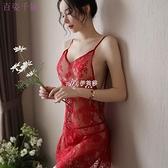 睡衣女夏性感蕾絲吊帶睡衣誘惑薄款透明睡裙套裝鏤空露背家居服