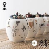 粗陶茶葉罐陶瓷 紅茶普洱茶盒密封罐軟木塞【君來佳選】