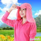 Marie Bella UPF50+抗UV 透氣防曬護頸遮陽帽 (粉紅)【KS12027】聖誕節交換禮物 99愛買生活百貨
