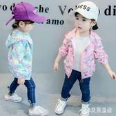 女童外套 2018新款女寶寶洋氣秋季風衣公主外套韓版童裝 BF9004『寶貝兒童裝』
