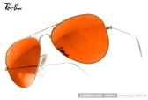 RayBan 太陽眼鏡 RB3025 1124D -58mm (金) 熱銷水銀鏡面偏光款  # 金橘眼鏡