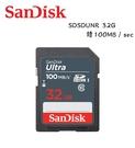 【EC數位】SanDisk Ultra SDHC 32GB 記憶卡 Class 10 100MB/s SD 32G