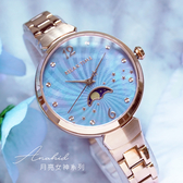 RELAX TIME 月亮女神系列珍珠貝手錶-36mm RT-69-2
