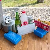 冰寶 冰磚 保冰盒 保冷劑 平板款 保冰劑 冰晶盒 冰盒 冰敷 降溫 極凍保冰磚【Z188】生活家精品
