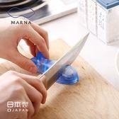 MARNA日本進口家用魚型迷你磨刀器創意水果刀剪刀磨刀石廚房工具