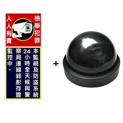 【台灣安防】監視器 預防小偷惡鄰侵擾-嚇阻用標誌貼紙+半球型嚇阻型攝影機SD1 監視器材 DVR